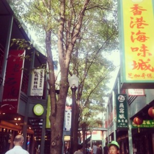 Chinatown Square, steps away from my new apartment